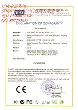 威海电器原件ce认证怎么办理