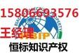 潍坊市专利申请时间,潍坊专利评估,潍坊专利申请资料