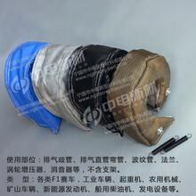 重型货车康明斯增压器隔热罩涡轮增压器隔热套图片