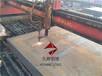 上海Q345B錳板切割方法蘭