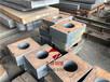 河南漯河厚鋼板下料100mm110mm熱壓板