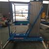 小型室内清洁升降机,单柱铝合金升降平台,移动式铝合金升降机