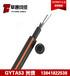 重铠光缆GYTA53-120B1.3单模双铠PE护套长距离直埋通信光纤线