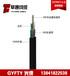 厂家直供电信级光纤光缆室外非金属光缆GYFTY-144B1光缆架空光缆