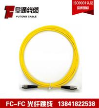 东北厂家直销新品电信级3米ST头网络光纤线ST/UPC-ST/UPC-3M-SM