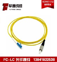 全新电信级FC-LC头光纤成品FC/UPC-LC/UPC-3M跳线可定制长度
