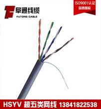 国标过测超五类网线纯铜电脑网络线0.5无氧铜监控网线足305米箱