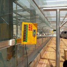建始县小区电动车充电桩充电站安装,来凤县电动车充电站图片
