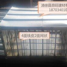 山西太原BDF钢网箱体(4F钢质网状构件)需要知道的一些事图片