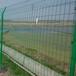 小区厂区/养殖/围栏网铁丝网围栏铁丝网护栏隔离栅道路护栏网