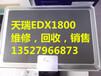 华唯Ux-210X射线荧光光谱仪220rohs无卤环保检测仪XRF光谱仪