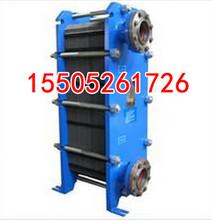 低价位的AH系列风冷却器