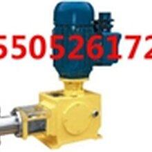 益通500L计量泵1000L机械隔膜计量泵厂家?#35745;? />                 <span class=