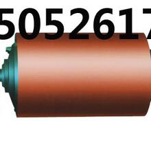 河南直径500,带宽800电动滚筒质保一年