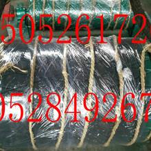 江苏泰州直径320,带宽800,电机5.5KW电动滚筒