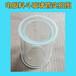 信易吸料機玻璃管光電料斗玻璃視桶電眼料斗料杯注塑機玻璃管