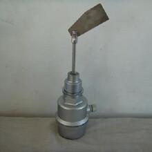 石灰罐料位旋轉式料位控制器圖片