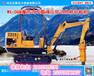 河北五星电力设备有限公司履带型车载打桩机植桩机