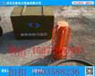 """国内使用""""液压动力站""""做为动力源的防汛抢险气动打桩机--五星电力F7"""