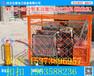 """国内独家使用""""液压动力站""""做为动力源的防汛抢险气动打桩机F7"""