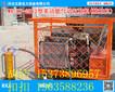 五星电力救灾新设备------WX--200型动力站式防汛抢险气动打桩机F7