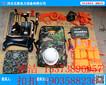 防洪救灾便携式工具包--五星电力F7