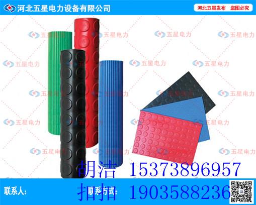 配电室绝缘橡胶板防静电绝缘橡胶板红色绝缘橡胶板防滑绝缘橡胶板