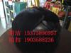电力棉安全帽-适用于各行业棉安全帽厂-中国十大品牌棉安全帽-热销辽宁棉安全帽