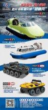 防汛抢险水陆气垫船不惧任何环境卐水陆气垫船所向披靡