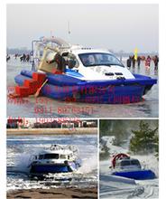 应急救灾水陆两栖气垫船-热销武汉气垫船-洪水肆孽大显神威