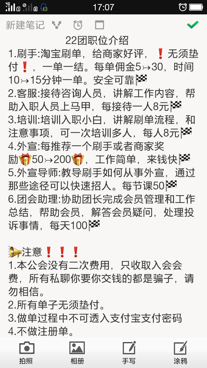 在杭州有什么兼职的工作可以找?去哪里找?