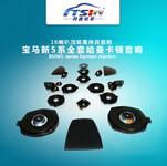 上海同鑫宝马5系改装哈曼卡顿L7顶级高保真音响,哈曼卡顿音响喇叭功放图片