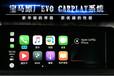 寶馬3系導航多少錢上海寶馬3系改裝原廠大屏導航EVO導航carplay系統寶馬改裝導航