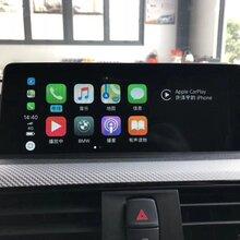 宝马导航改装宝马123系GTX35系EVONBT互联驾驶主机大屏carplayID5ID6宝马导航carplay图片