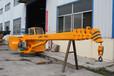2017年船上用的吊臂什么价格小型起重机生产厂家济宁三石