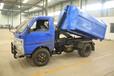 三石供应钩臂式垃圾车收集清运