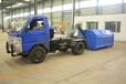 三石供应液压勾臂式垃圾车实在价格
