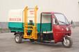 小区生活垃圾收集就用三石机械电动三轮垃圾车价格优惠