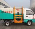 三石机供应电动垃圾车密封式垃圾车运输车图片