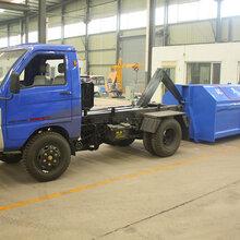 环卫设备厂家直销勾臂式垃圾车价格