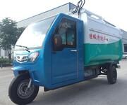 拉萨哪里有卖垃圾车环卫设备厂家价格济宁三石机械图片