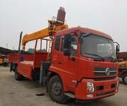 湖南专用随车吊车8吨随车吊多少钱厂家为您省钱三石机械图片