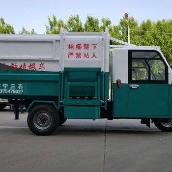 济宁三石工程机械有限公司