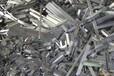 佛山专业回收废铝