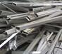南海废铝回收公司回收废铝合金铝型材铝糠铝渣铝刨丝