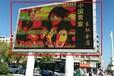 舒兰市中心繁华商业区格莱德广场LED