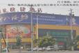 邢台市临西县迎宾大道与珠江路交叉口西南角