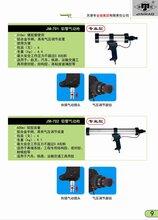 供應手動膠槍600ml密封膠槍/密封膠專用手動膠槍/玻璃膠氣動膠槍圖片