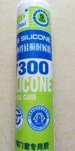 低价处理玻璃胶、黑色硅酮密封胶批发、门窗/建材专用胶水图片