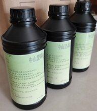 供应UV胶水;汽车后视镜电机碳刷片防振胶、型号:3112&4500图片